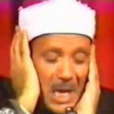 Abdussamed'den Aşırlar