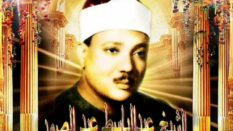 Abdussamed – Rahman Suresi
