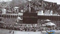 Mekke ve Medine Eski Resimler