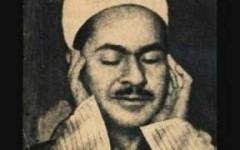 Mohammed Rifaat Surah-Al-Noor. Ayah 35-39