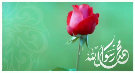 hz.muhammed_s.a.v.