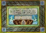 Ketebehu Abdülmecid bin Mahmud Han