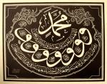 AbdulkadirSaynac_003