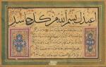 HafizIbrahim_001