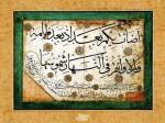 HafizOsman_010
