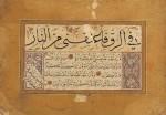 HafizYusuf_001
