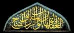 IbrahimAlaeddin_005