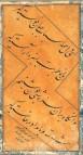 IbrahimVahdi_001