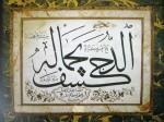 IsmailZuhdi_007