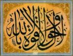 MehmedNazif_017