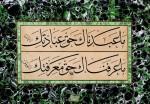 MehmedRasid_002