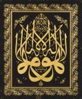 MehmedSefik_014