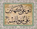 MehmedTahir_002