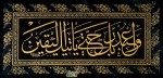 MuhsinzadeAbdullah_006