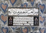Sekerzade Mehmed