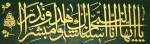 Sultan2Mahmud_002
