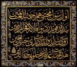 Sultan2Mahmud_004