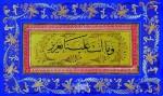 SultanAbdulaziz_001