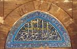Yahya Sufi