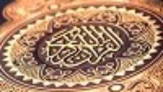 Emad Zuhair Hafth