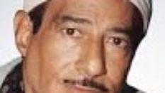 Abdul-Mun'im Abdul-Mubdi